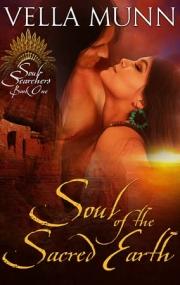 Munn soul of the sacred earth-300x